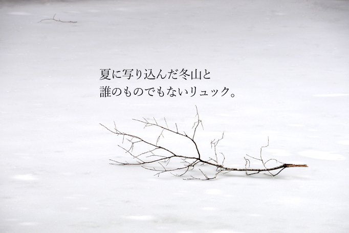 kaiitan_utsurikomi