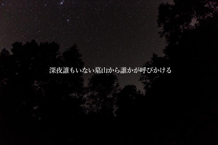 kaiitan03_2