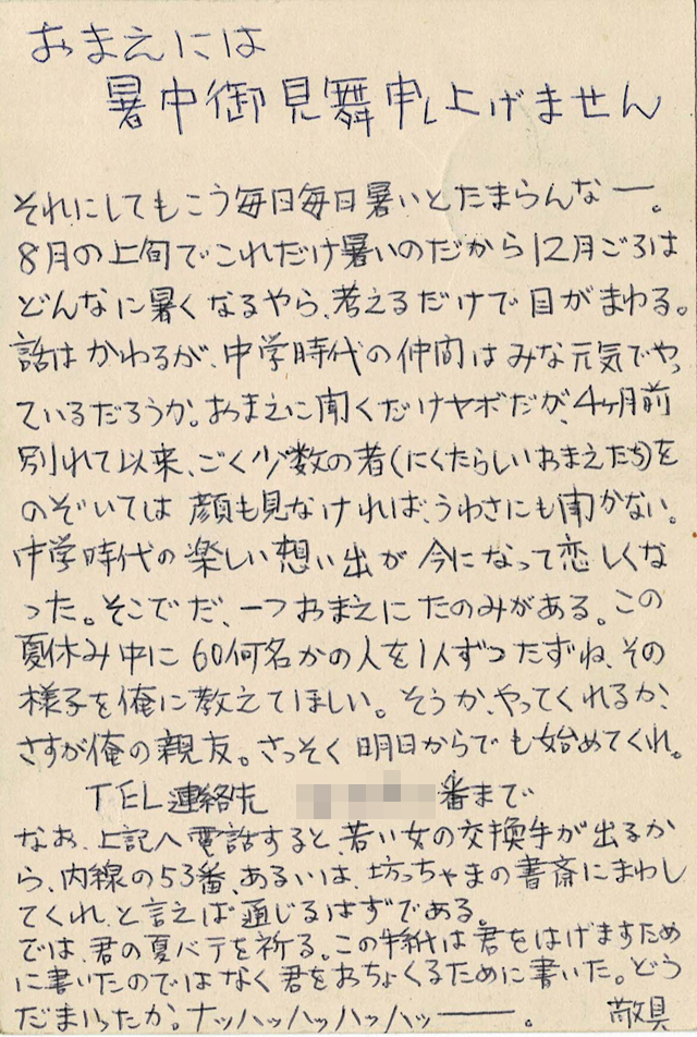 postcard_k01