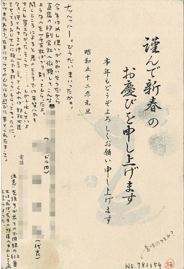 postcard_k02